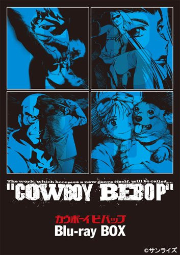 Cowboy Bebop BD Box