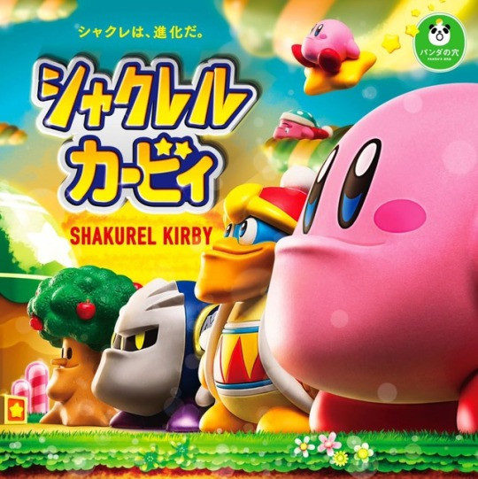 crunchyroll kirby celebrates his 25th with new merch with and