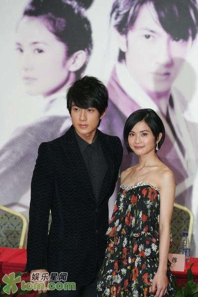 charlene choi and wu chun dating