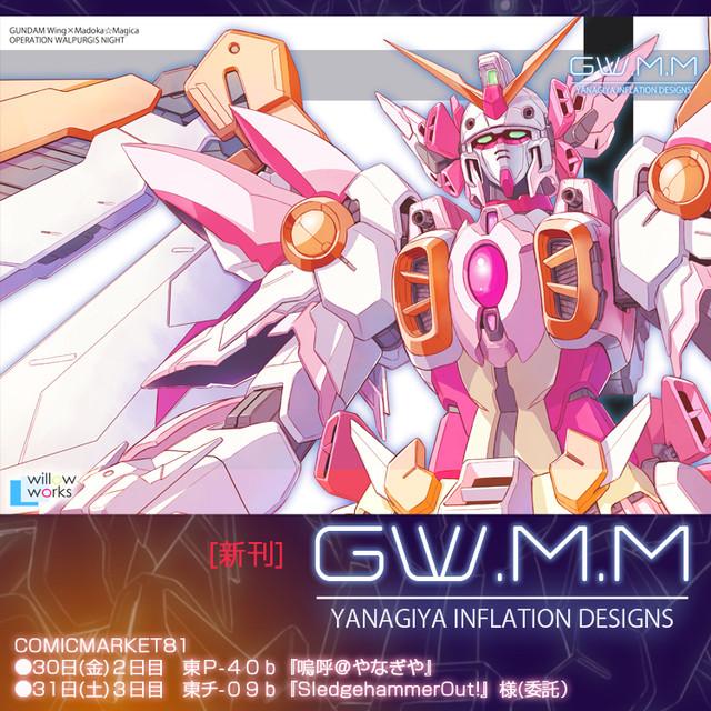 Crunchyroll - Operation Walpurgis Night - Puella Magi Mobile Suit