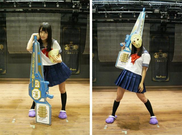 ... - 妄想日記/Alice Juban / Steam Girls @ Kamen Joshi - Moso Nikki