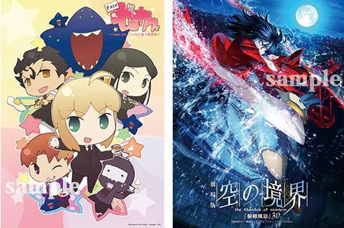 crunchyroll ufotable to produce new fate stay night anime