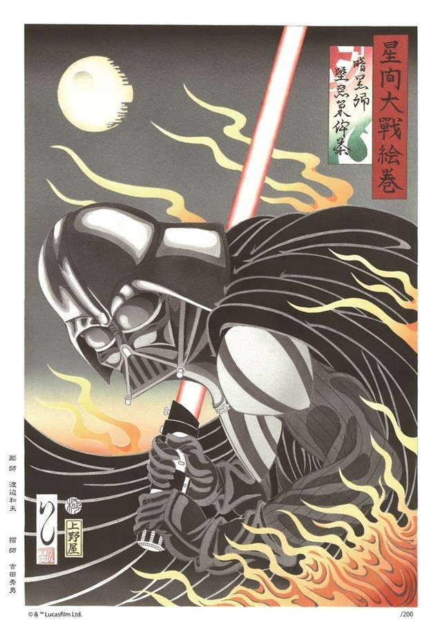 adidas star wars collection ukiyo-e