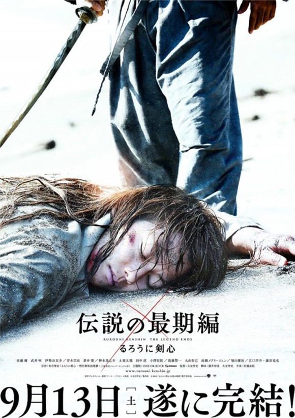"Crunchyroll - Fukuyama Masaharu Joins Live-Action ""Rurouni ..."