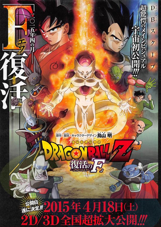 Dragon Ball Revival Of F Stream
