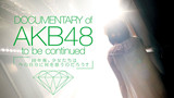Documentary of AKB48: to be continued