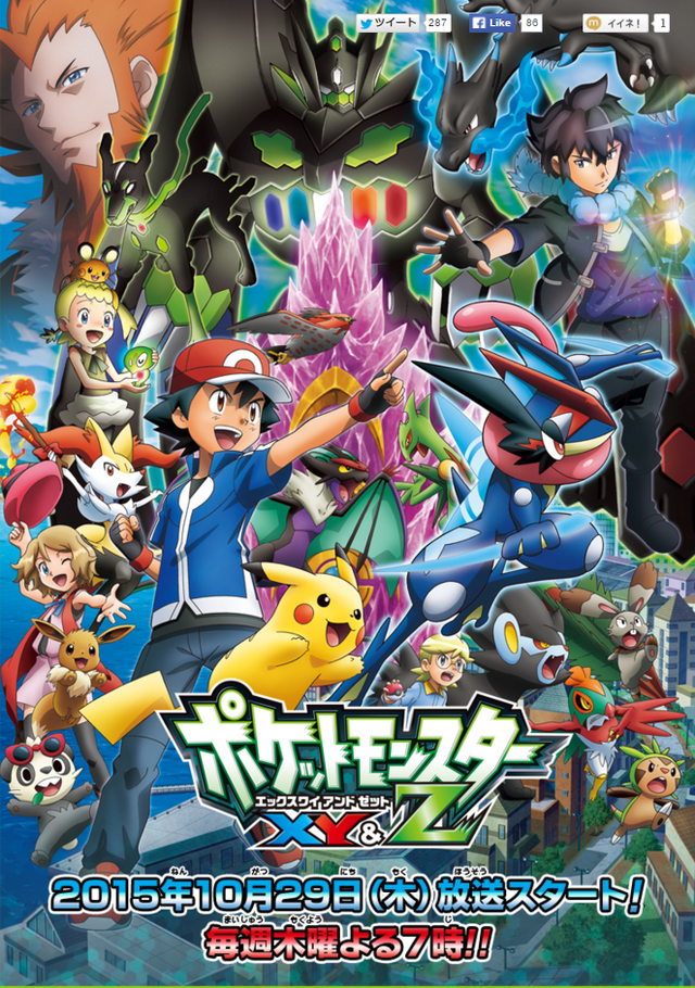 Crunchyroll Quot Pok 233 Mon Xy Amp Z Quot Tv Anime Debuts With