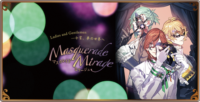 "Crunchyroll - New Posters For ""Uta No Prince Sama"" Theater ..."