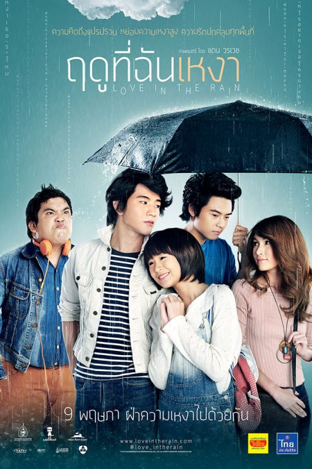 Love In The Rain / 2013 / Tayland / Film Tan�t�m�