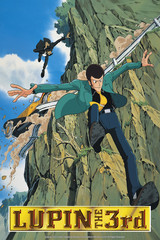 Lupin the Third Part 1