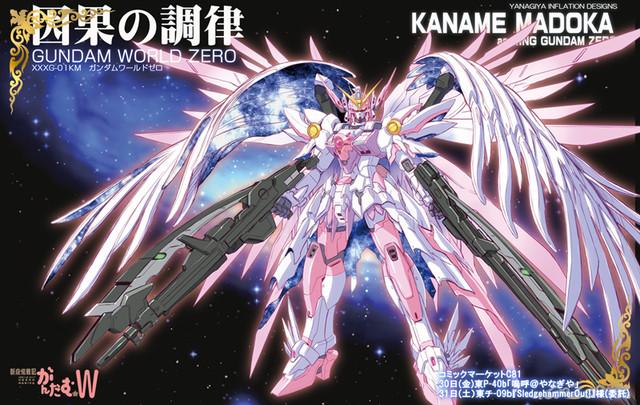 Nobel Gundam Sailor Moon