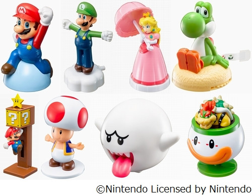 For A Limited Time Beginning January 08 2016 Mcdonalds Restaurants In Japan Will Be Offering A New Line Of Super Mario Bros Toys With Their Happy Meals