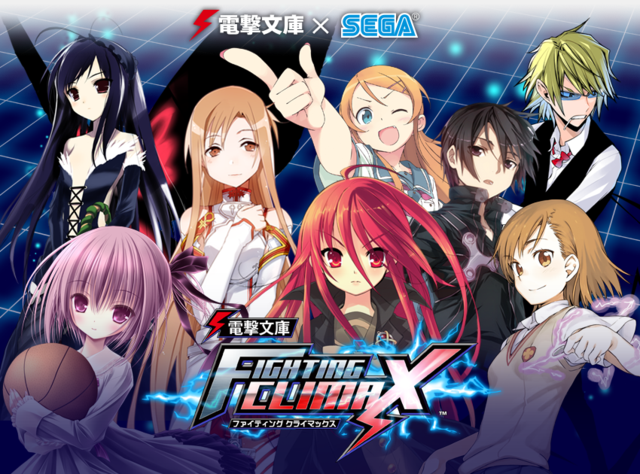 Is the Order a Rabbit? PS Vita game announced - SGCafe