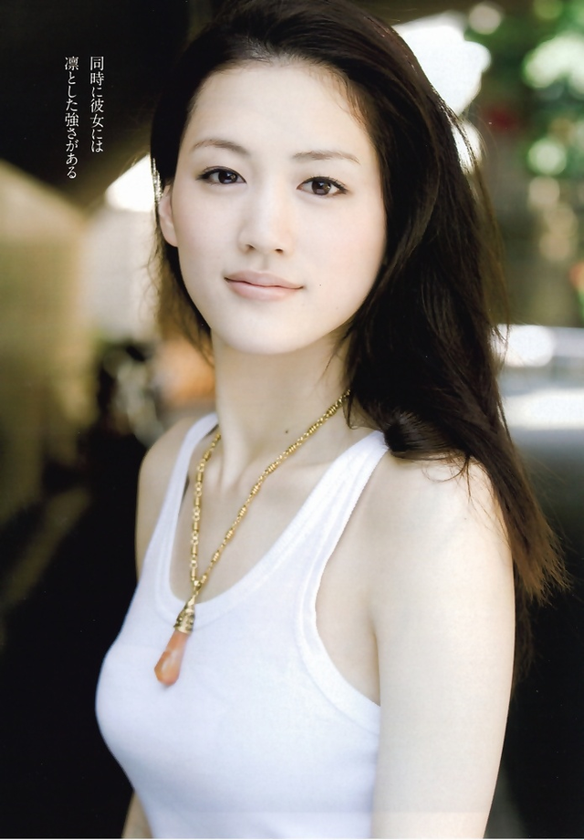 Crunchyroll - Forum - Ayase Haruka Fans - Page 6