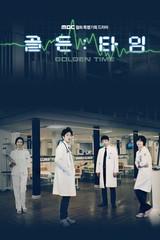 Golden Time (drama)