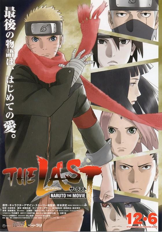 L'auteur de Naruto déclare qu'il se sent comme libéré