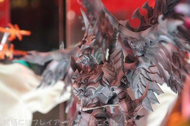dragon king bahamut