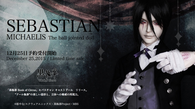 sebastian black butler with mask