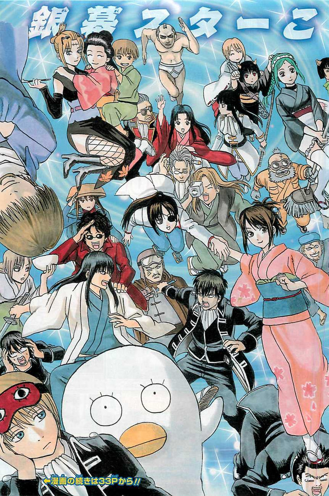 Crunchyroll Fan Artists At Pixiv React To Quot Gintama Quot Gender Swap Story