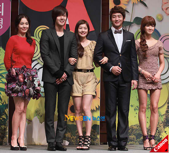 jung so min and kim hyun joong dating in real life 2014