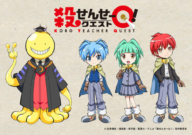 Crunchyroll - Koro-sensei Q, spin-off de Assassination