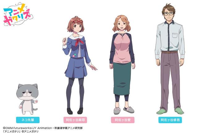 Segundo vídeo promocional y 4 personajes mas al reparto para el anime