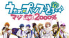 Uta no Prince Sama 1 - Episode 10