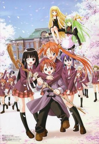 Negima