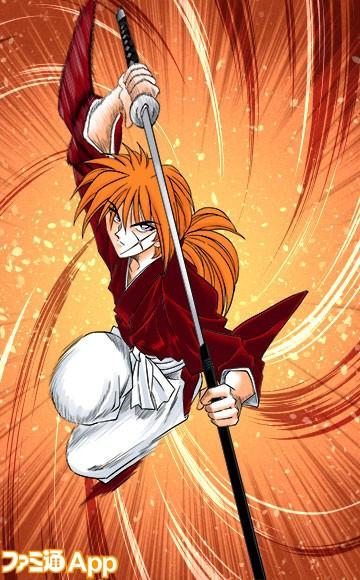 Resultado de imagen para Rurouni Kenshin: Kengekikenran