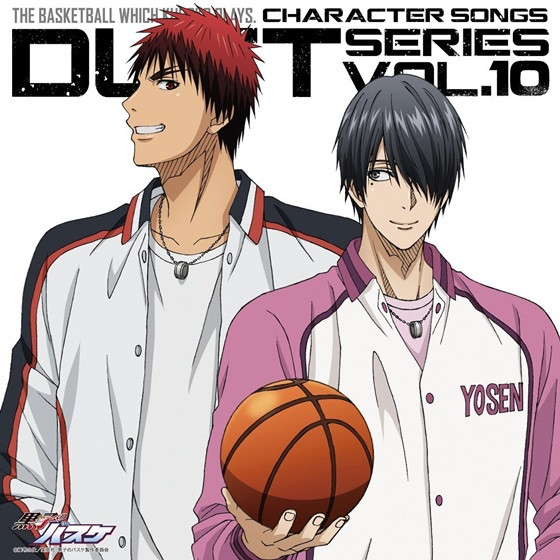 "VIDEO: Previews For Latest ""Kuroko's"