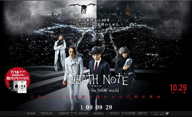 Download death note live action 2