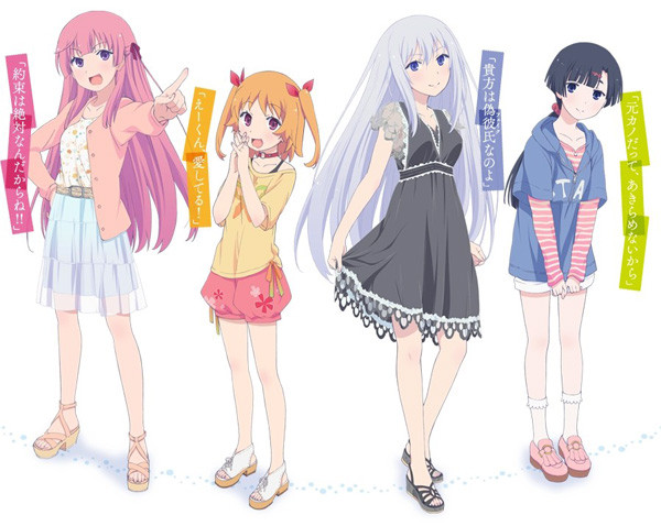 "Crunchyroll - VIDEO: Nyarko-san Introduces ""OreShura"" Anime"