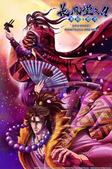 Gifu Dodo!! Kanetsugu and Keiji