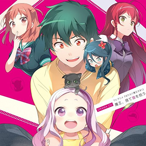 The Original Devil Is A Part Timer Light Novels Are Published By ASCII Media Works Under Their Dengeki Bunko Imprint And An English Language Version