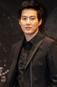 Jin Ryu