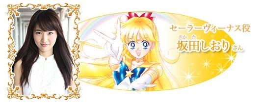 Shiori Sakata as Sailor Venus