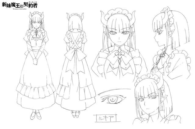 6774044b8036b4a380078305b8eceae61439484703 full Промо ролик второго сезона аниме Shinmai Maou no Testament