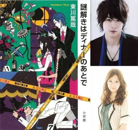 Sakurai Sho Dramawiki For Sakurai Sho 39 s Upcoming