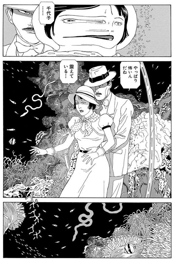 Anime erotic manga