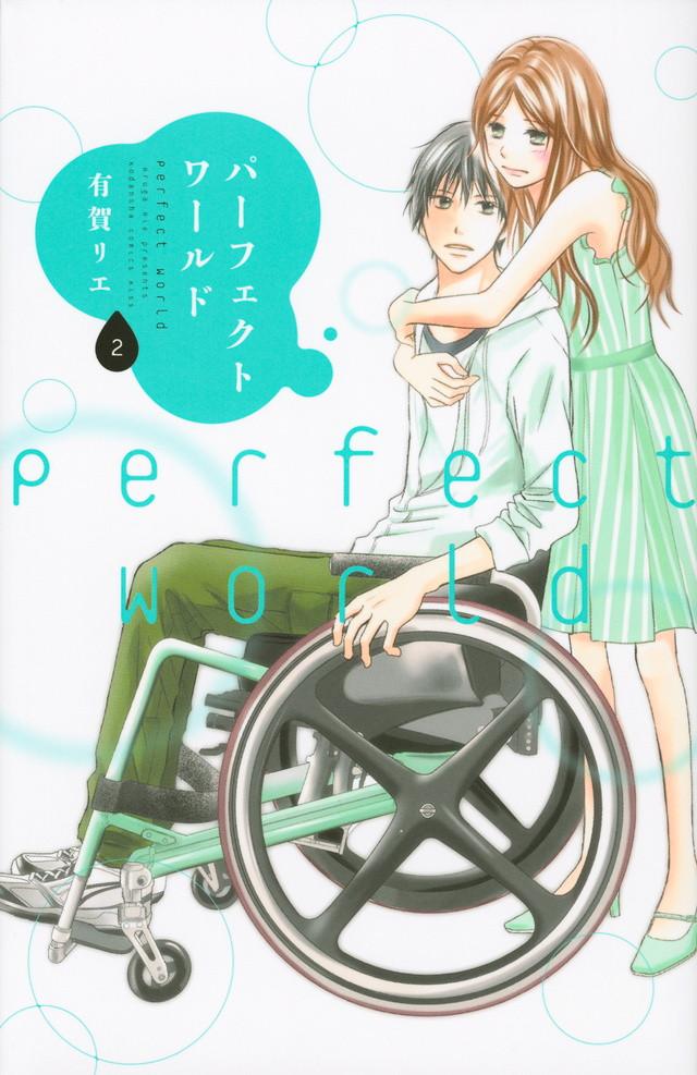 Baca manga josei online dating