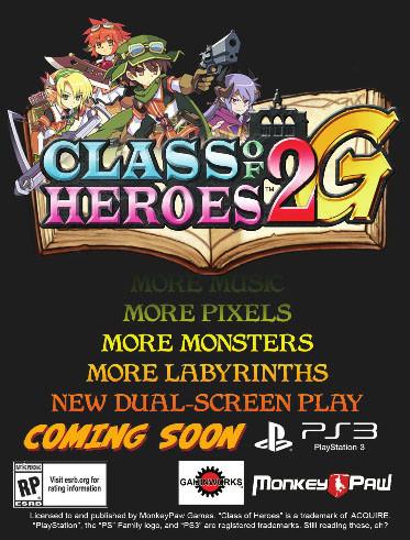 Crunchyroll - Class of Heroes 2G llegará próximamente a las