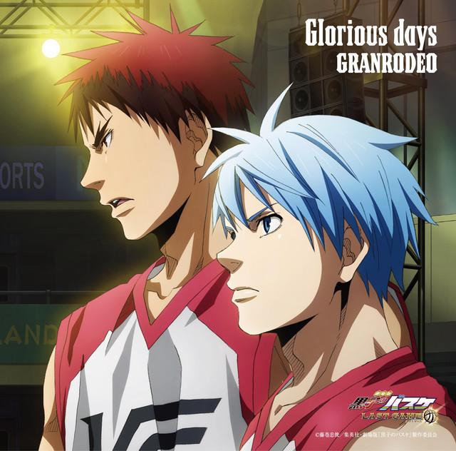 """Kuroko's Basketball: Last Game"" Film Has"