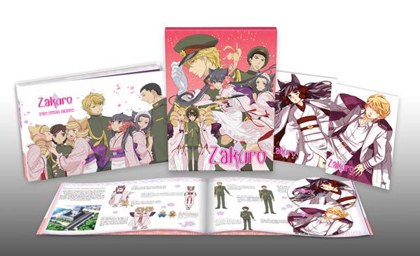 Otome Yokai Zakuro Premium Edition