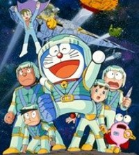 Doraemon: Nobita Gets Lost in Space