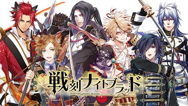 The Creatures Of Night Are Gearing Up For Period Warfare And Possibly Romance In Sengoku Blood An Upcoming TV Anime Based On Otome Smart