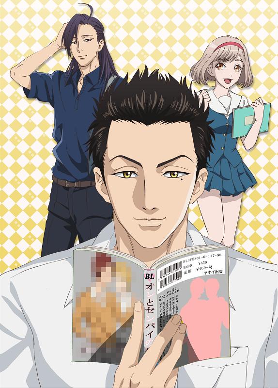 Capitulos de: Fudanshi Koukou Seikatsu