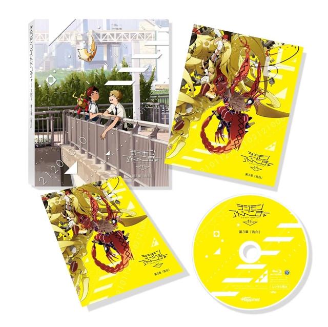 digimon adventure tri 4 english dub release date