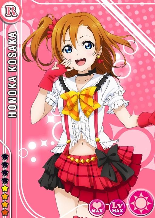 school idol cards