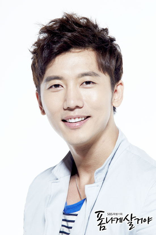 Choi Shin Hyung Young as Choi Shin-hyung
