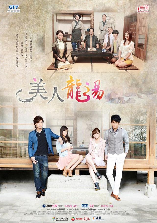 Spring Love / Bahar Aşkı / 2013 / Tayvan / MP4 / TR Altyazılı